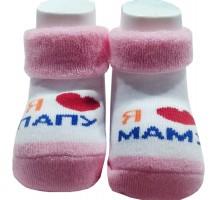 Носочки яселька Люблю маму, папу, махровые